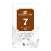 Giesel - Water Color Natural Shades #7 - 100g